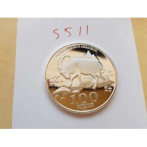 "Katanga set of 5 coins 1-100 francs 2017 /""Animals/"" UNC"